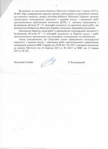 http://s2.uploads.ru/t/jvl5s.jpg