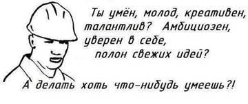 http://s2.uploads.ru/t/jwedR.jpg