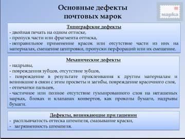 http://s2.uploads.ru/t/jx5OQ.jpg