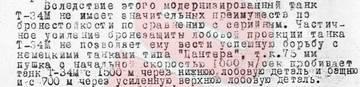 http://s2.uploads.ru/t/jx894.jpg