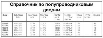 http://s2.uploads.ru/t/jz2D0.jpg
