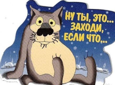 http://s2.uploads.ru/t/k4HBu.jpg