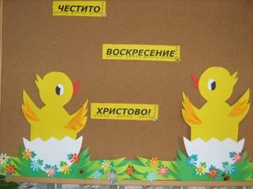 http://s2.uploads.ru/t/k5eN9.jpg