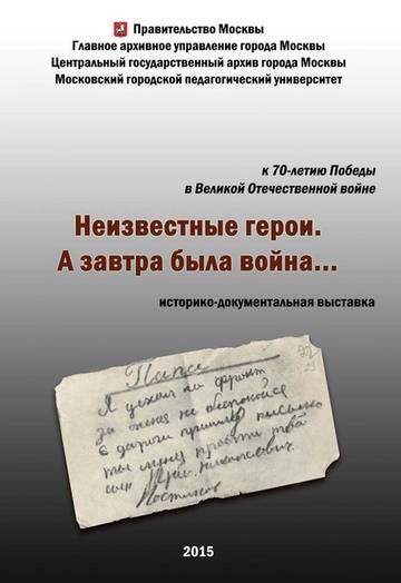 http://s2.uploads.ru/t/k6irC.jpg