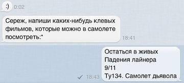 http://s2.uploads.ru/t/k7DqE.jpg