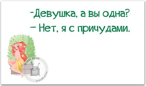 http://s2.uploads.ru/t/kCty8.jpg