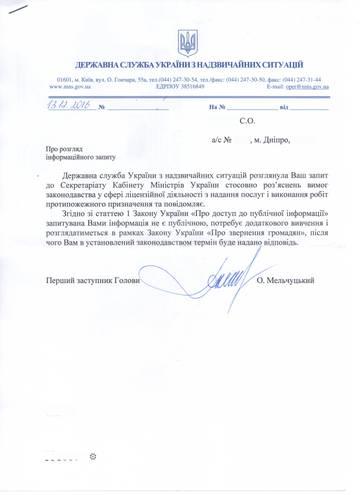 http://s2.uploads.ru/t/kDvf4.jpg