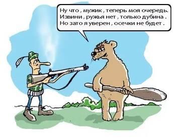 http://s2.uploads.ru/t/kIMNY.jpg