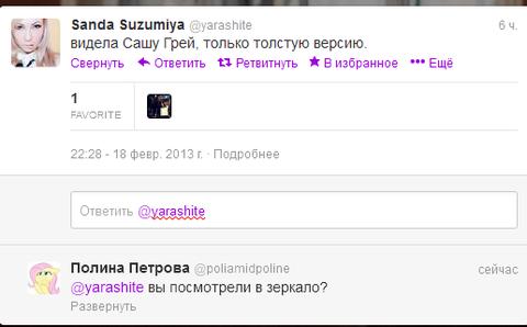 http://s2.uploads.ru/t/kQSNC.png