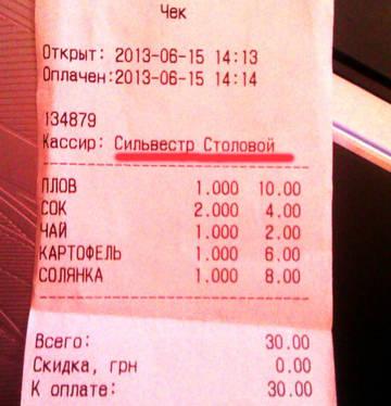 http://s2.uploads.ru/t/kQwML.jpg