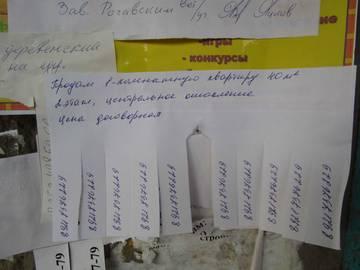 http://s2.uploads.ru/t/kUi97.jpg
