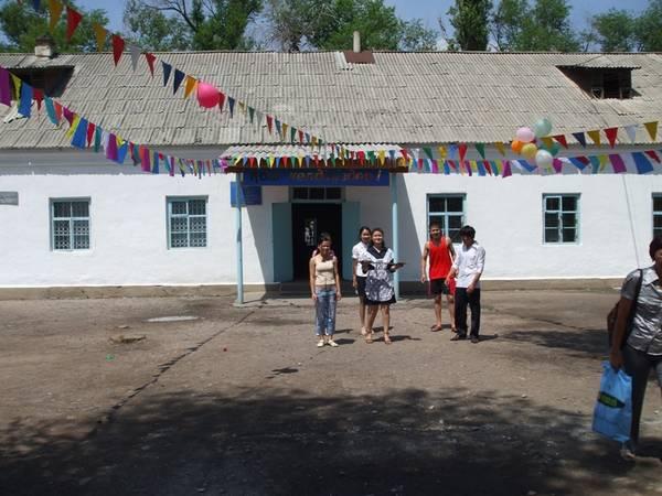 http://s2.uploads.ru/t/kVb78.jpg