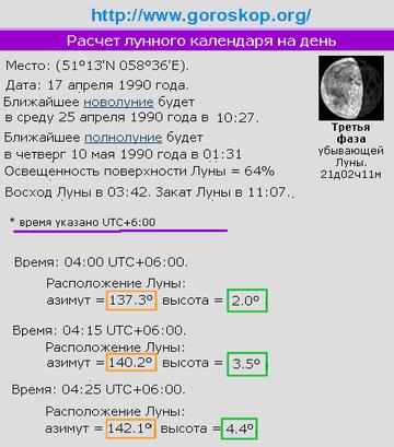 http://s2.uploads.ru/t/kVbLK.png