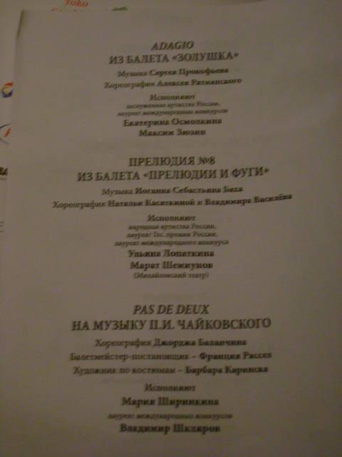 http://s2.uploads.ru/t/kZlOg.jpg