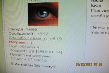 http://s2.uploads.ru/t/kfVzY.jpg