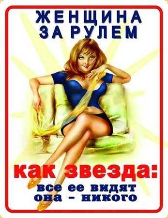 http://s2.uploads.ru/t/khK4z.jpg