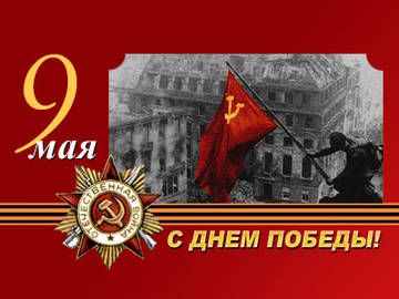 http://s2.uploads.ru/t/kmJpd.jpg