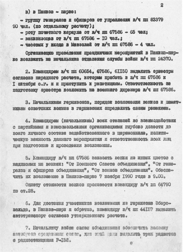 http://s2.uploads.ru/t/knHzf.jpg