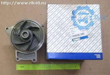 http://s2.uploads.ru/t/kocVh.jpg