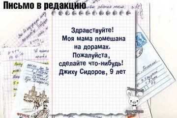 http://s2.uploads.ru/t/ks910.jpg