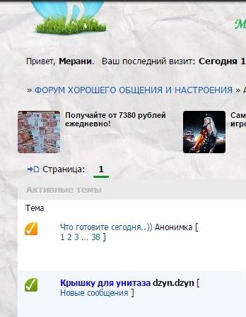 http://s2.uploads.ru/t/kuxlI.jpg