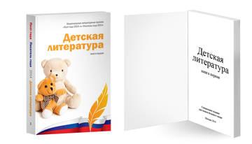 http://s2.uploads.ru/t/kwIGP.jpg