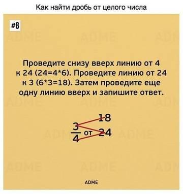http://s2.uploads.ru/t/kyQo1.jpg