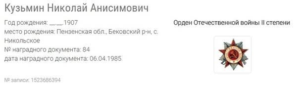 http://s2.uploads.ru/t/kyThm.jpg