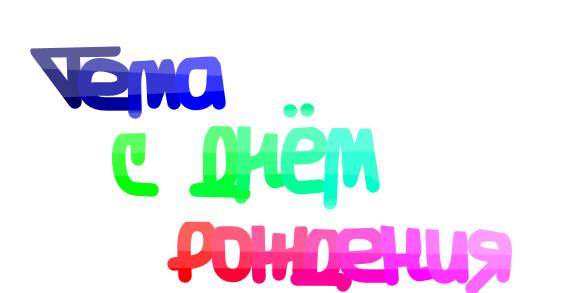 http://s2.uploads.ru/t/l0dO3.png