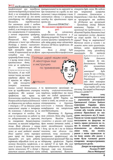http://s2.uploads.ru/t/l96by.jpg