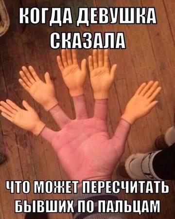 http://s2.uploads.ru/t/lA3tk.jpg