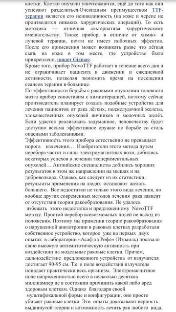 http://s2.uploads.ru/t/lM8Tw.jpg