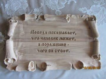 http://s2.uploads.ru/t/lMfbJ.jpg