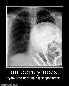 http://s2.uploads.ru/t/lPp92.jpg