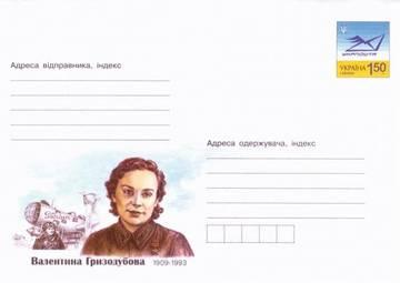 http://s2.uploads.ru/t/lQ7HM.jpg