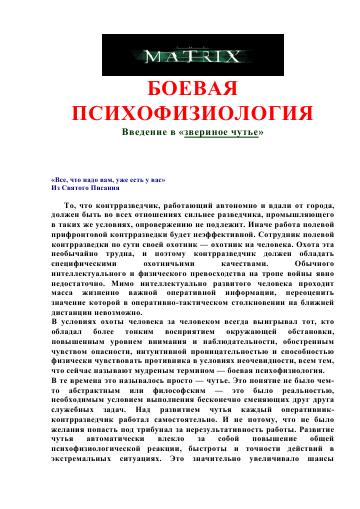 http://s2.uploads.ru/t/lTAC5.png