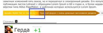 http://s2.uploads.ru/t/lVt9g.jpg