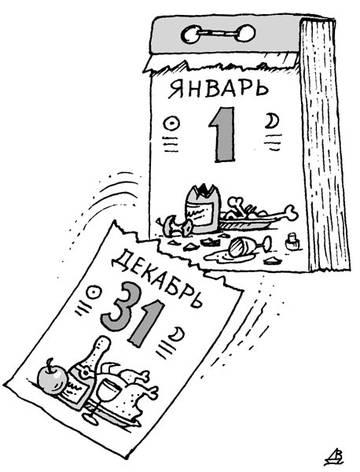 http://s2.uploads.ru/t/lb9Yn.jpg