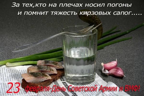 http://s2.uploads.ru/t/lbDVh.jpg