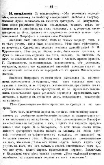 http://s2.uploads.ru/t/lfYdL.jpg