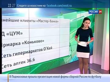 http://s2.uploads.ru/t/lhBre.jpg