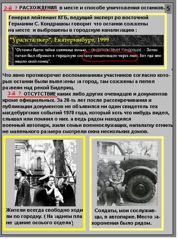 http://s2.uploads.ru/t/lhNWx.jpg