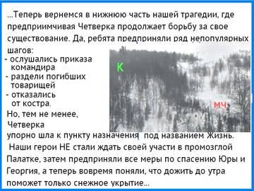 http://s2.uploads.ru/t/lkAFx.jpg