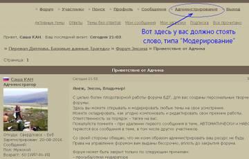 http://s2.uploads.ru/t/loKYb.jpg