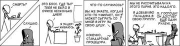 http://s2.uploads.ru/t/lpSW9.jpg