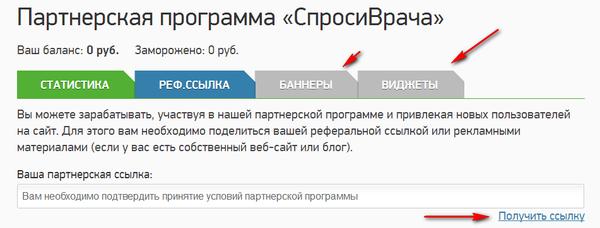 http://s2.uploads.ru/t/lqLf8.png