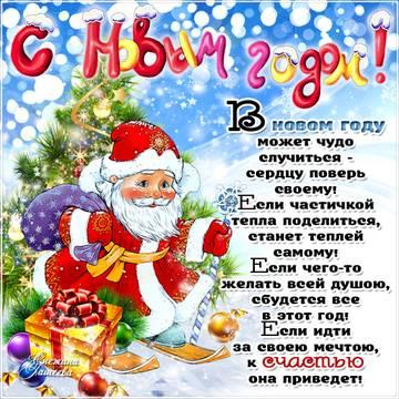 http://s2.uploads.ru/t/lrCV7.jpg