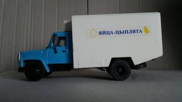 http://s2.uploads.ru/t/lsaXM.jpg