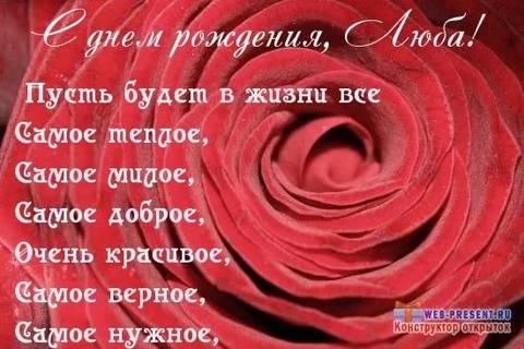 http://s2.uploads.ru/t/lvaO8.jpg
