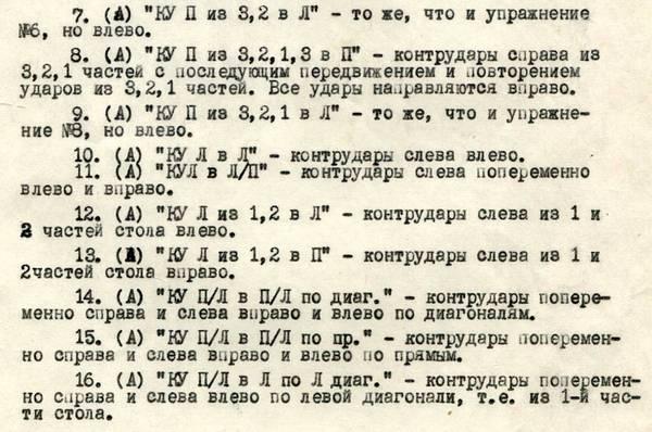 http://s2.uploads.ru/t/lvmM0.jpg